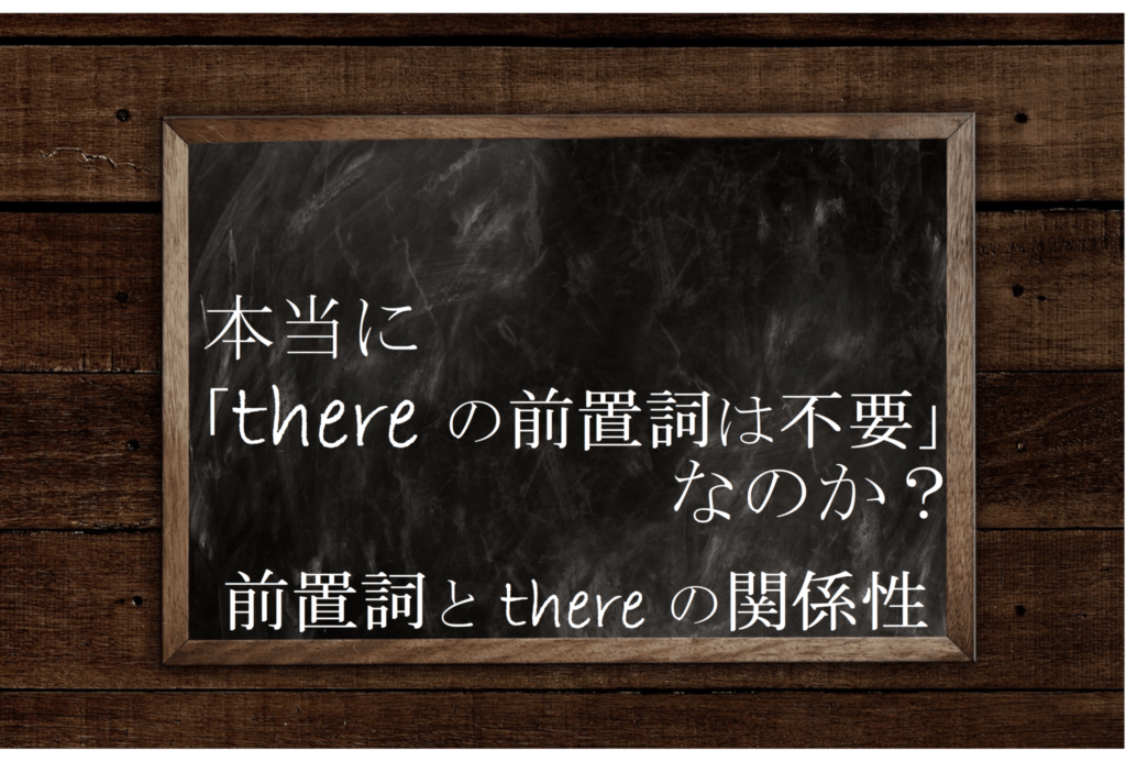 thereサムネイル画像